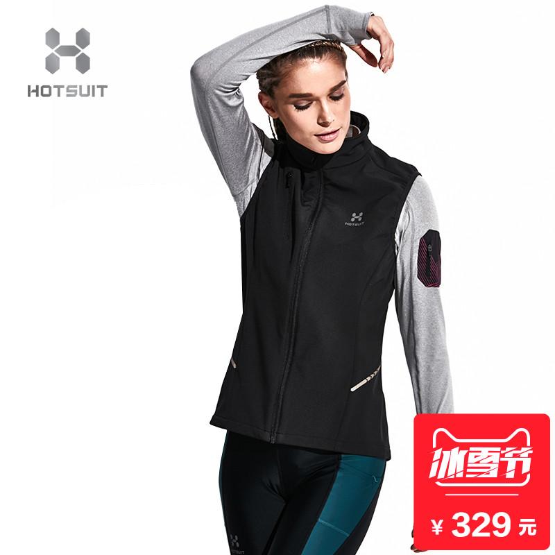 美国正品HOTSUIT跑步马甲女春秋季立领开衫户外休闲运动马甲修身