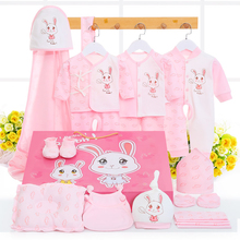 Fashion new boys and girls a month supplies autumn and winter suits baby clothes baby newborn gift box early