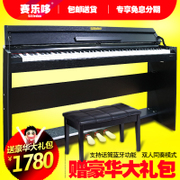 Game music duo electric piano piano 88 adult household intelligent electronic piano beginner double professional digital piano