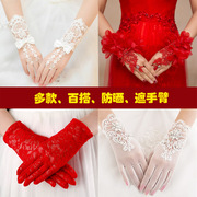 Korean wedding bride Lace Gloves Red Shorts Wedding Gloves female hollow sunscreen simple spring and winter
