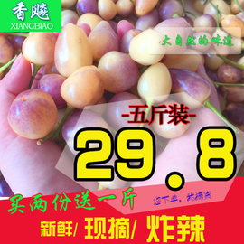 香飚水果旗舰店