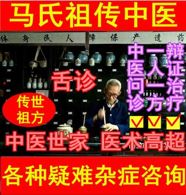 Купить Гравюры в Китае, в интернет магазине таобао на русском языке