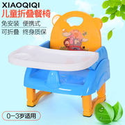 Highchairs call baby baby chair table dinner table chair chair baby chair chair stool