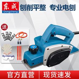 东成电刨木工刨电刨子多功能家用压刨机手提电刨机木工电动工具