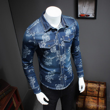 Men's long sleeved shirt shirt shirt shirt young floral autumn new slim delicate Han Feng long sleeve