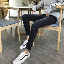 Handsome heart winter jeans black male male pants slim pants pants men all-match youth Han Banchao