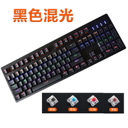 Mechanical keyboard computer parts peripherals set props mechanical gaming keyboard game keyboard wired desktop home