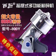 Commercial stainless steel powder machine superfine mill grinder mill household electric 800 packets of mail