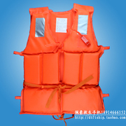 Life Jackets Adult professional rocky fishing suit thickening foam back to survive strong buoyancy vest swimming