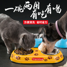 Dog bowl Cat bowl Dog Food Bowl Rice bowl Teddy Dog Stainless steel Dual bowl Small and medium-sized dog Pet supplies