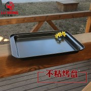 Kit mail BBQ Grill plate nonstick roasting pan Grill accessories Grill frying pan baking tray Grill