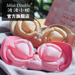 台湾波波小姐充气硅胶隐形文胸贴乳贴加厚聚拢婚纱防滑无肩带内衣
