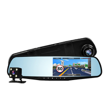 Car navigation rearview mirror driving recorder HD night vision panorama double lens electronic dog one
