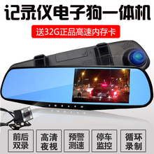 Car hidden Tachograph HD night vision dual lens wireless dog integration