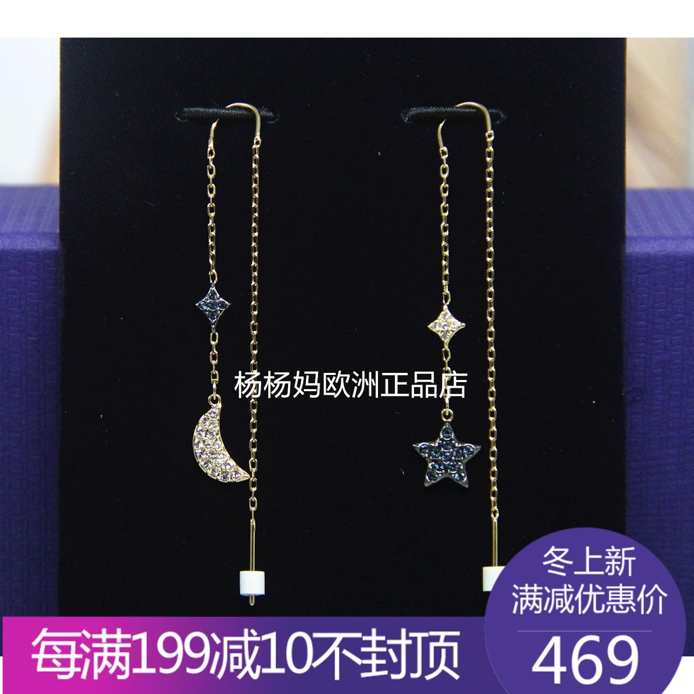 Купить Swarovski в Китае, в интернет магазине таобао на русском языке