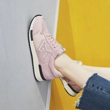 In the autumn of 2017 Crocs all-match thick soled sports shoes Harajuku Korean female student leather flat casual shoes tide