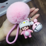 The Korean version of the new cute cartoon plush ball Kiki Car Keychain ring chain and creative bell hanging bag
