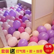 Thick matte balloons arranged wedding wedding birthday Valentine's day show party balloon set wedding room decorations