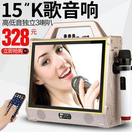 Sansui/山水 C-828广场舞音响带显示屏手提充电音箱便携式蓝牙