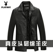 Playboy Leather Jacket Men's Leather Sheepskin Haining Men's lapel jacket padded thick middle-aged jacket male jacket