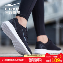 Hongxing Erke official new running casual women's sports shoes men's shoes women's shoes couple models cushioning mesh men's running shoes