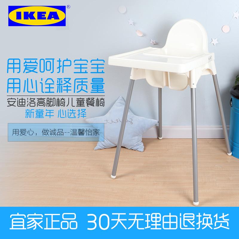 Купить из Китая Обеденный детский стул через интернет магазин internetvitrina.ru - посредник таобао на русском языке