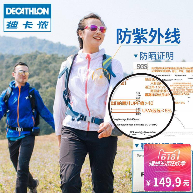Купить из Китая Товары для активного отдыха через интернет магазин internetvitrina.ru - посредник таобао на русском языке