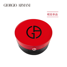 Genuine Armani light cushion liquid foundation red cushion replacement core moisturizing concealer