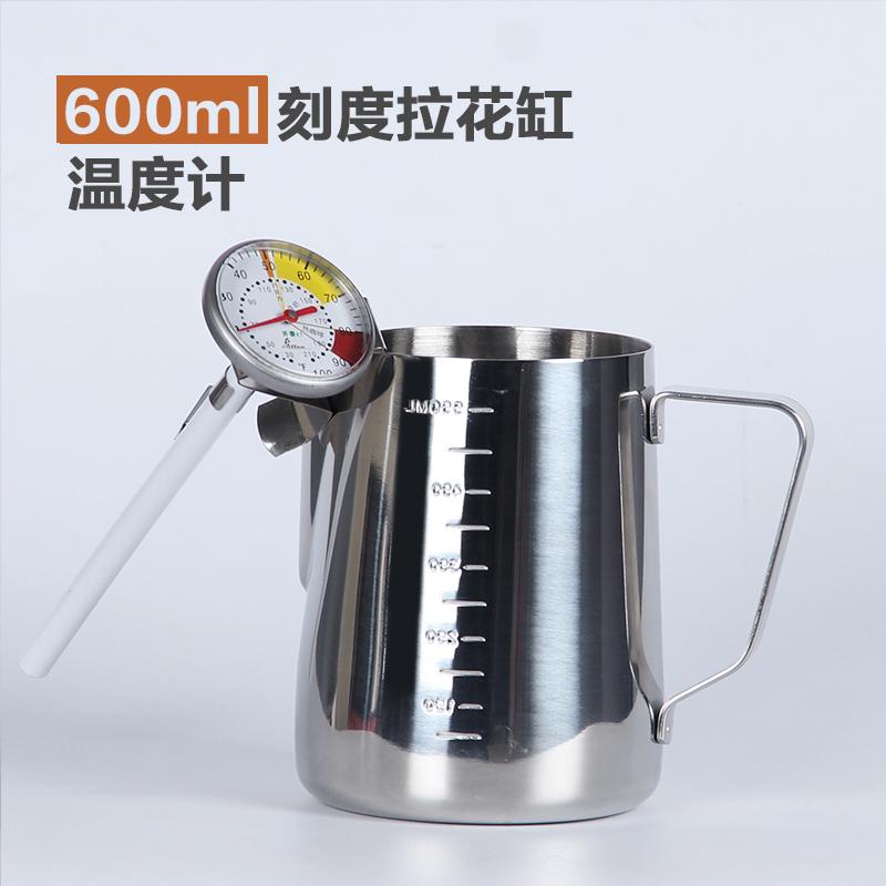 笔式可夹指针咖啡/饮品/巧克力/奶泡/牛奶温度计 花式咖啡