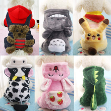 Dog clothes Tactic autumn and winter clothing pet puppies four Bichon puppy dog clothes