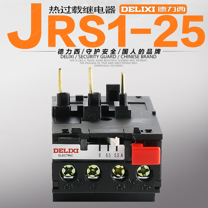 5.99] Circuit Breaker Thermal Overload Relay JRS1-09~25Z ... on