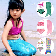 Children's swimwear swimsuit girl mermaid Mermaid baby tail fins clothing three piece split test swimsuit
