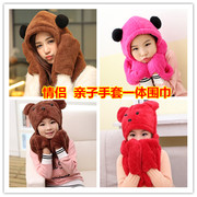Children three piece baby winter scarf scarf hat gloves three piece children warm suit earmuff