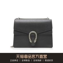 Gucci / Gucci classic black cowhide lychee pattern with diamond thick metal chain Dionysian Bag Messenger Bag