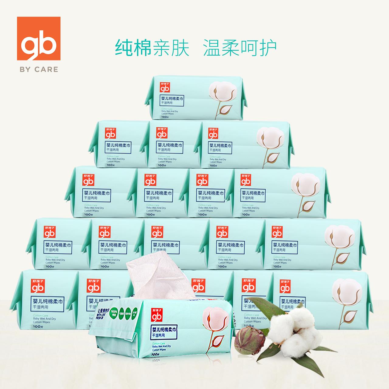 Купить из Китая Влажные салфетки полотенца нагреватель через интернет магазин internetvitrina.ru - посредник таобао на русском языке