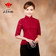 The new 2017 National wind in summer The thin female fashion with short sleeves Cultivate one's morality collar lace Tangzhuang qipao coat
