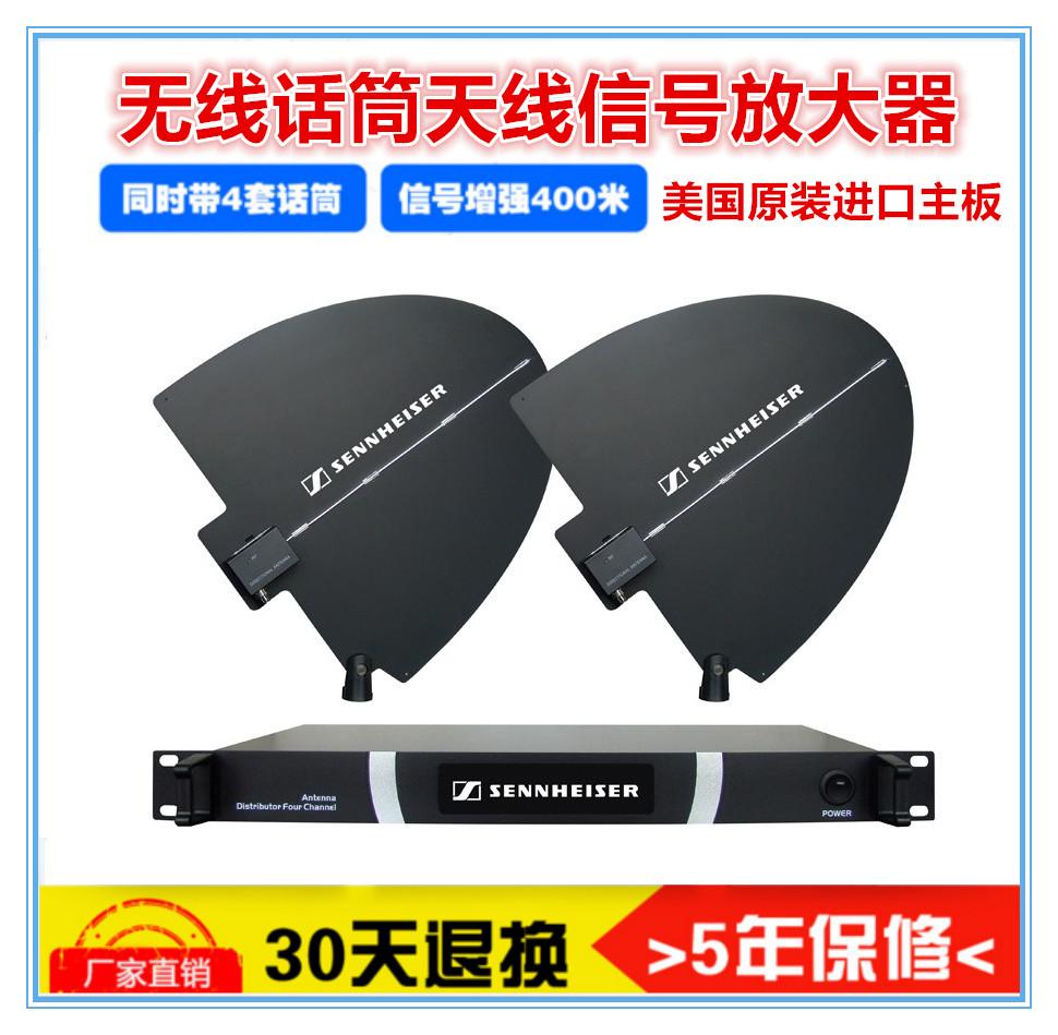 Купить Профессиональные усилители звука в Китае, в интернет магазине таобао на русском языке