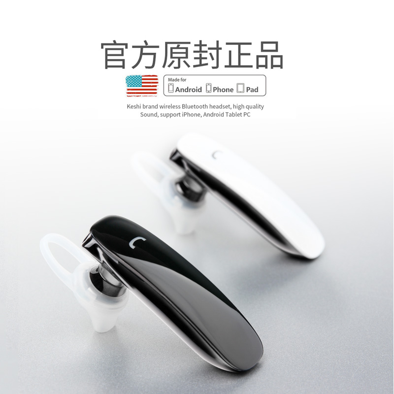 24 62 Apple Wireless Bluetooth Headset Iphone X 8 7 Plus 6 Sp Max Driving Earplug Type Sport Ear Hanging Original Mini Mini Mini Male And Female Huawei Vivo Universal Single Ear From Best Taobao Agent Taobao