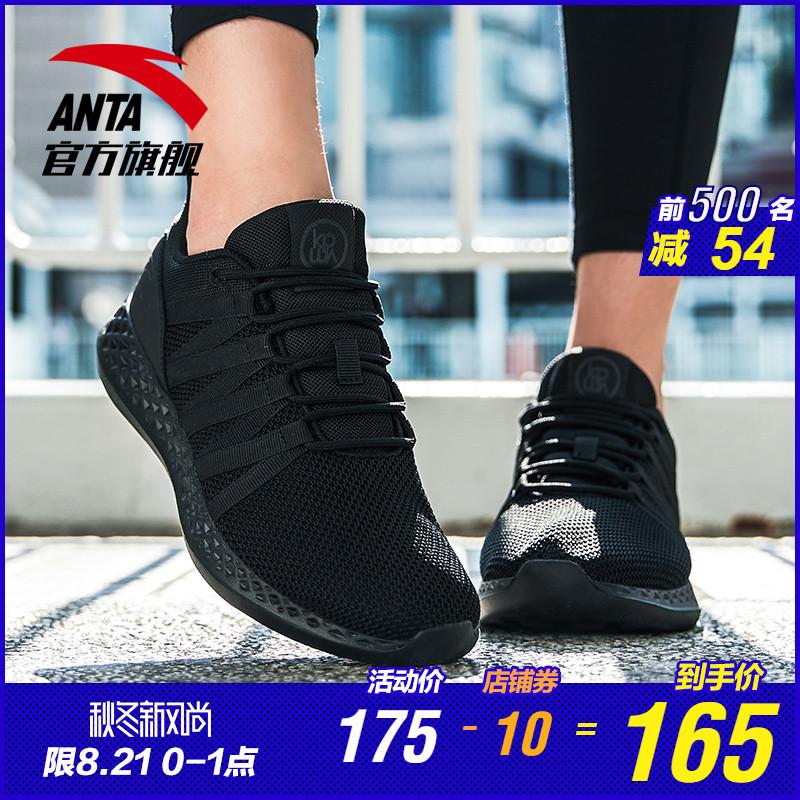 Купить из Китая Спортивная обувь через интернет магазин internetvitrina.ru - посредник таобао на русском языке