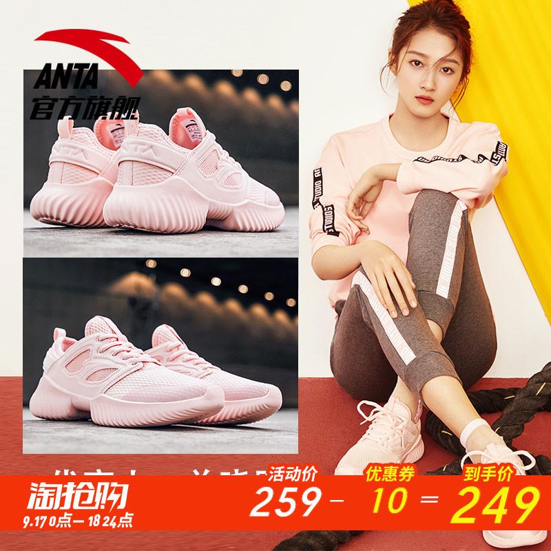 Купить из Китая Кроссовки / Обувь для фитнеса через интернет магазин internetvitrina.ru - посредник таобао на русском языке