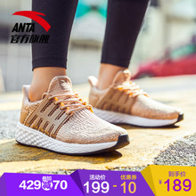 Anta women's shoes running shoes 2018 spring new shock-absorbing lightweight wear casual shoes women's running shoes walking shoes
