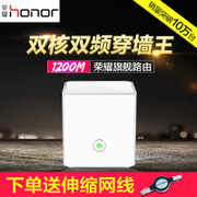 HUAWEI glory Gigabit home wireless router WiFi wall dual frequency fiber high speed WFI wall Wang Villa