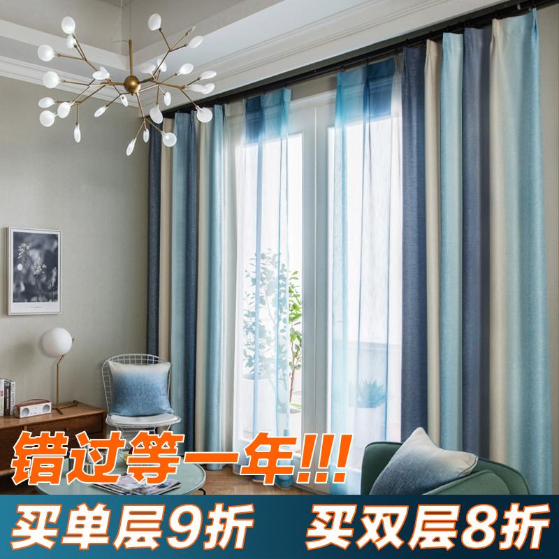 Купить из Китая Шторы на заказ через интернет магазин internetvitrina.ru - посредник таобао на русском языке