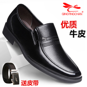 The summer men's leather shoes leather breathable shoes in elderly male new business dress casual leather shoes.