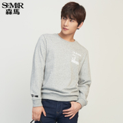 # Semir male 2017 autumn tee male Korean students' personality tide pullovers sports shirt Yang Yang