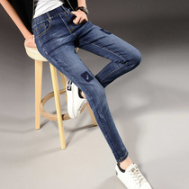 Extra large Korean fat mm Spring-Summer pants elastic waist jeans high waist high with bound feet of elastic thin 200 kg