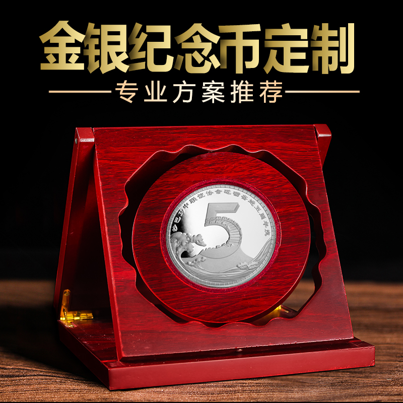 Купить Камень в Китае, в интернет магазине таобао на русском языке