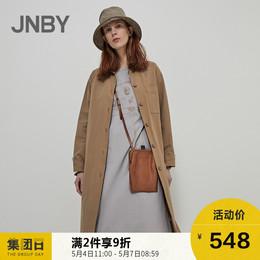 JNBY/江南布衣2018夏季新品抽象刺绣文艺长款衬衫外套5H222067