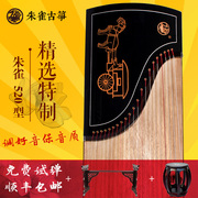 Genuine authorized SF flagship store Xi'an Suzaku guzheng playing 520A 520 grading tuning delivery