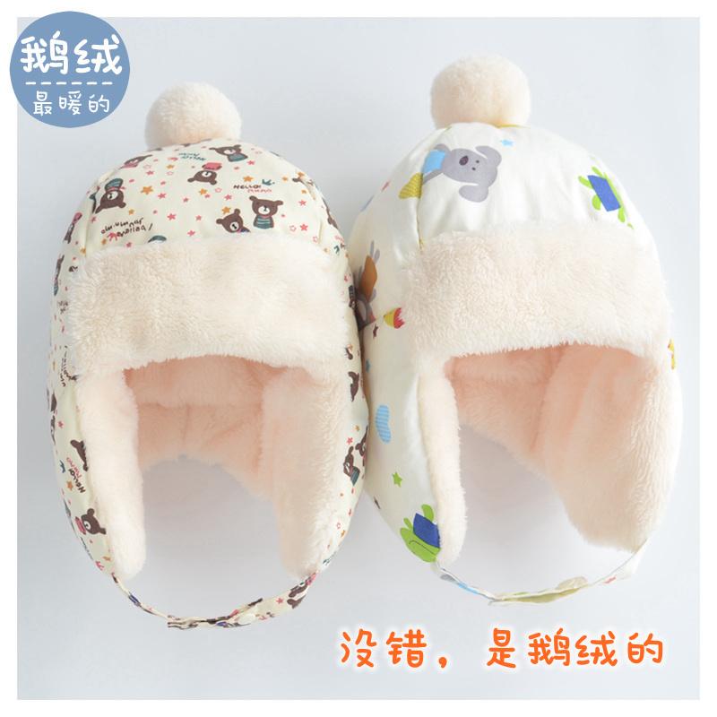 冬季新款儿童帽子加厚婴儿羽绒帽加绒纯棉卡通小熊0-1-2-5岁宝宝